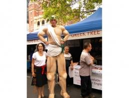 Giant Hercules the Greek God